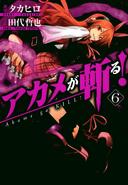 Volume 6