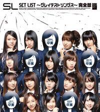 SET LIST Greatest Songs Kanzenban