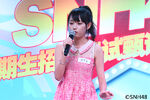 SNH48 HuangTingTing Auditions