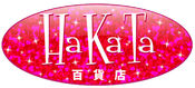 HKT48 HaKaTaHyakkaten Logo