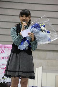 Yonetoku Kyoka
