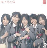 Sakura no Hanabiratachi 2008 Limited B