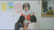 AKB48 GinghamCheck Uza