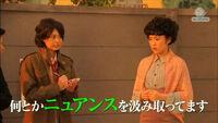 Bimyo Juririncho Episode19