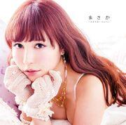 Kasai Tomomi Masaka lyrics cover