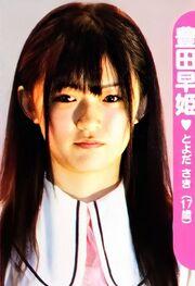 AKB48 ToyodaSaki Debut