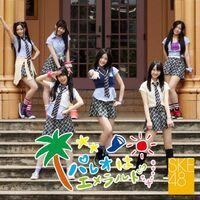599px-Pareo wa Emerald Theater Edition