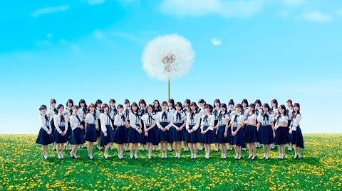 願いごとの持ち腐れ AKB48 公式
