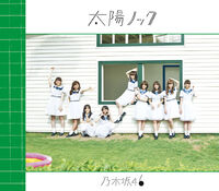 N46 Taiyou Knock Type C