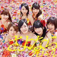 AKB48 - Sayonara Crawl Type-B Lim