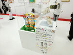 AKB48 ArtClubF Exhibition