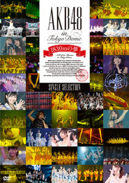 AKB48 in Tokyo Dome Blueray