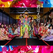 AKB48 - Kimi wa Melody Type-A Lim