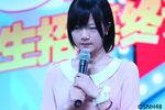 SNH48 YangHaiJin Auditions