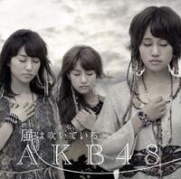 605px-news large AKB48 23rd gekijo