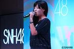 SNH48 SunRui Auditions