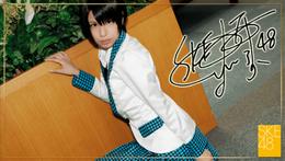 Nakanishi Yuka 3 SR5