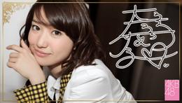 Oshima Yuko 3 SR5