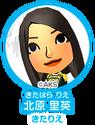Kitahara Rie AKBMe