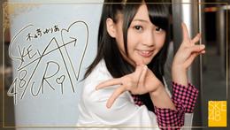 Kizaki Yuria 3 SR5