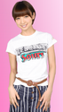 Shinoda Mariko 2 1st