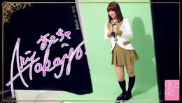 Takajo Aki 3 SR5
