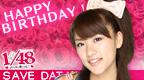 File:Takahashi Minami 1 BD.PNG
