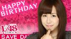 File:Oya Shizuka 1 BD.PNG