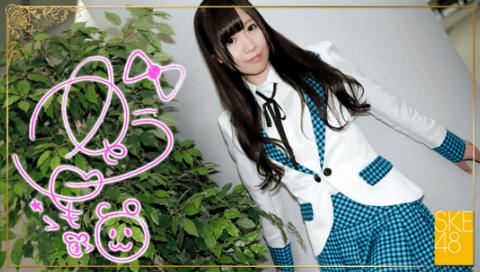 File:Kato Tomoko 3 SR5.png
