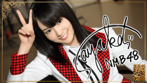 File:Yamamoto Sayaka 3 SR5.png