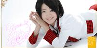 Yakata Miki