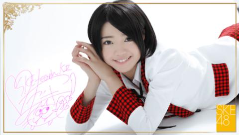 File:Yakata Miki 3 SR5.png