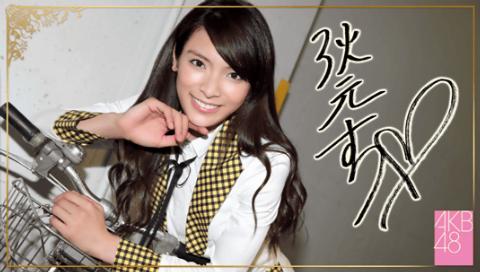 File:Akimoto Sayaka 3 SR5.png