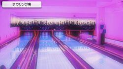 48 Bowling A