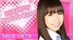 File:Sato Natsuki 2 BD.PNG