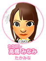 Takahashi Minami AKBMe