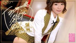 Tanabe Miku 3 SR5