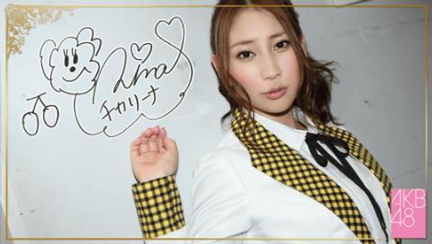 File:Chikano Rina 3 SR5.png