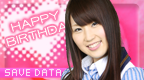 File:Nakata Chisato 2 BD.PNG