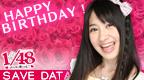 File:Nakatsuka Tomomi 1 BD.PNG