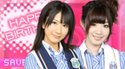 Ishida Haruka, Tanabe Miku 2 BD