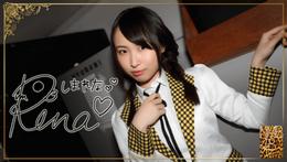 Shimada Rena 3 SR5
