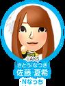 Sato Natsuki AKBMe
