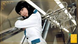 Sato Mieko 3 SR5