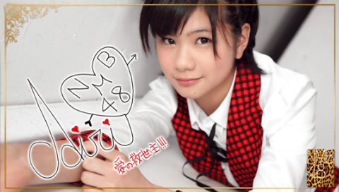 File:Tanigawa Airi 3 SR5.png