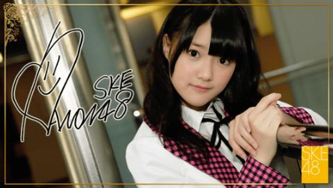 File:Kimoto Kanon 3 SR5.png