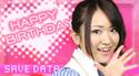Uchida Mayumi 2 BD