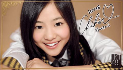 File:Anai Chihiro 3 SR5.png