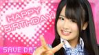 File:Hirajima Natsumi 2 BD.PNG
