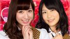 File:Katayama Haruka, Mukaida Manatsu 3 BD.PNG